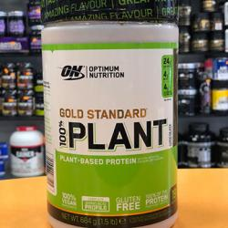 gold standard plant
