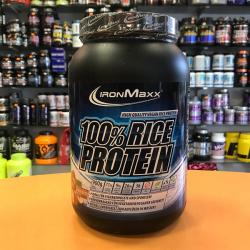iron max 100% rice nutrition paris 17